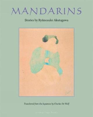 Mandarins book