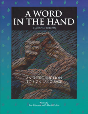 A Word in the Hand by Jane Kitterman