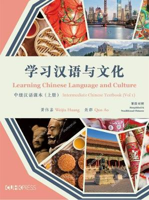 Learning Chinese Language and Culture - Intermediate Chinese Textbook, Volume 1 by Weijia Huang