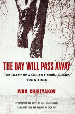 Day Will Pass Away book