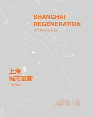 Shanghai Regeneration book