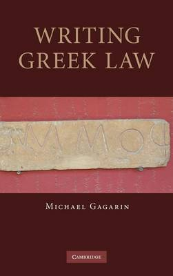 Writing Greek Law book