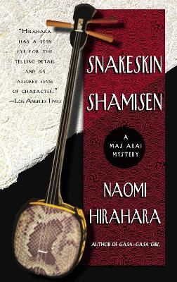 Snakeskin Shamisen book