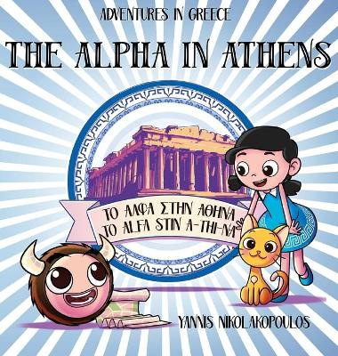 The Alpha in Athens: Adventures in Greece by Yannis Nikololakopoulos