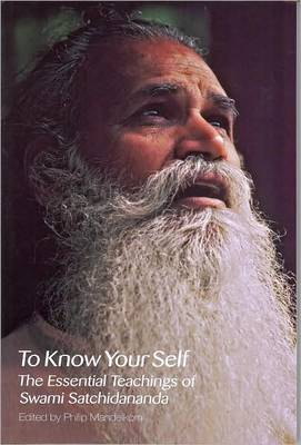 To Know Yourself by Sri Swami Satchidananda