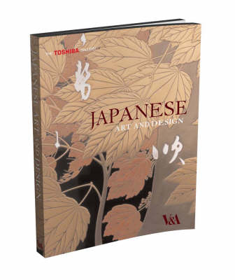 Japanese Art and Design by Gregory Irvine