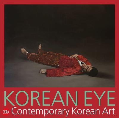 Korean Eye 2020: Contemporary Korean Art book