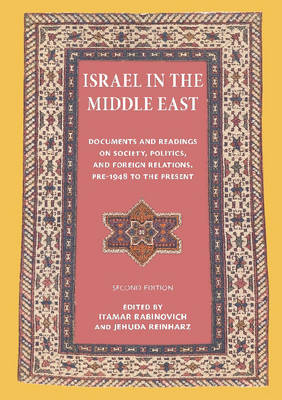 Israel in the Middle East by Jehuda Reinharz