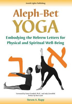 Aleph Bet-Yoga book