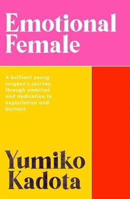 Emotional Female by Yumiko Kadota