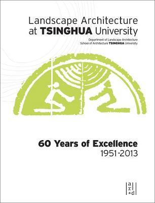 Landscape Architecture at Tsinghua University by Zheng Xiaodi