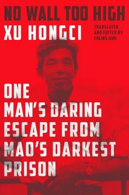 No Wall Too High by Xu Hongci