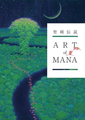Art Of Mana by Square Enix