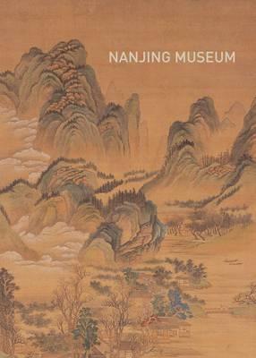 Nanjing Museum book