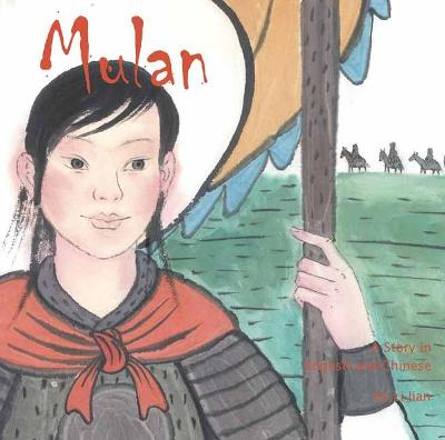 Mulan: The Story of the Legendary Warrior Told in English and Chinese by Li Jian