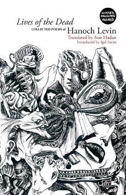 Lives of the Dead by Atar Hadari