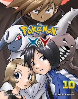 Pokemon X*Y, Vol. 10 by Hidenori Kusaka