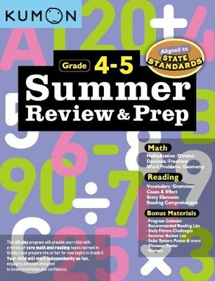 Summer Review & Prep: 4-5 by Kumon