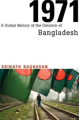 1971 by Srinath Raghavan