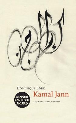 Kamal Jann by Dominique Edde