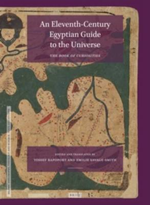 Eleventh-Century Egyptian Guide to the Universe by Yossef Rapoport