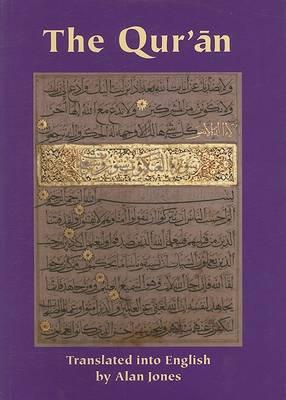 The Qur'an by Alan Jones