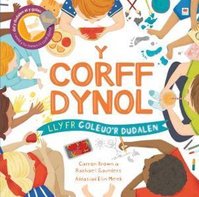 Llyfrau Goleuo'r Dudalen: Y Corff Dynol by Carron Brown