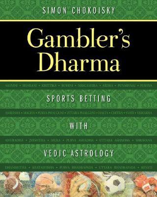 Gambler's Dharma by Simon Chokoisky