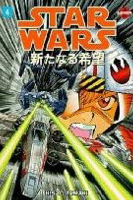 Star Wars: A New Hope: v. 4 by George Lucas