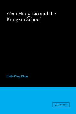 Yuan Hung-tao and the Kung-an School book