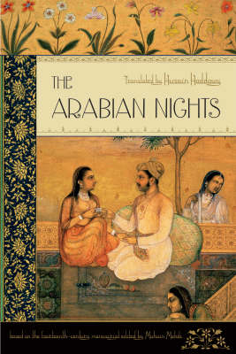 The Arabian Nights by Muhsin Mahdi