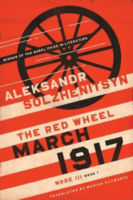 March 1917: The Red Wheel, Node III, Book 1 by Aleksandr Solzhenitsyn