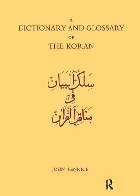 Dictionary and Glossary of the Koran book