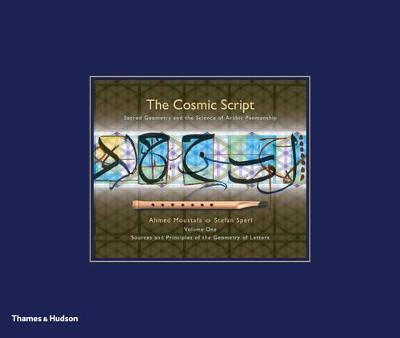 Cosmic Script book