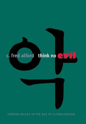 Think No Evil by C. Fred Alford