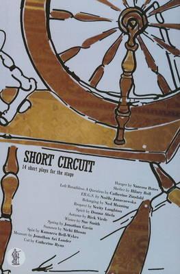 Short Circuit by Vanessa Bates