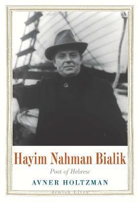 Hayim Nahman Bialik book
