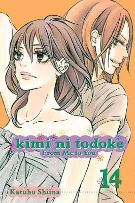 Kimi ni Todoke: From Me to You, Vol. 14 by Karuho Shiina