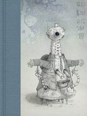 Luxury Blank Journal 6 Blue/Grey: Aqua Terrestrial by Shaun Tan