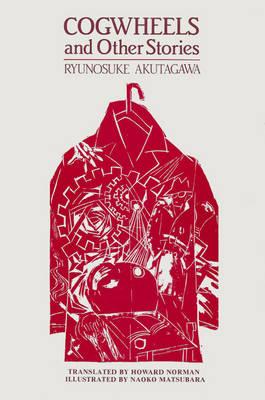 Cogwheels & Other Stories by Ryunosuke Akutagawa