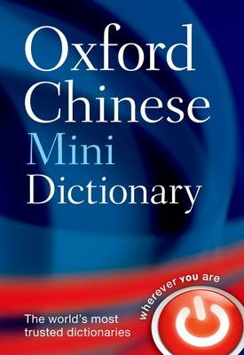 Oxford Chinese Mini Dictionary book