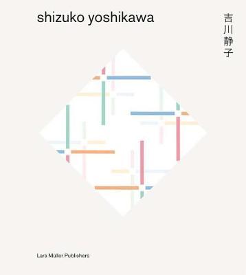 Shizuko Yoshikawa by Shizuko Yoshikawa