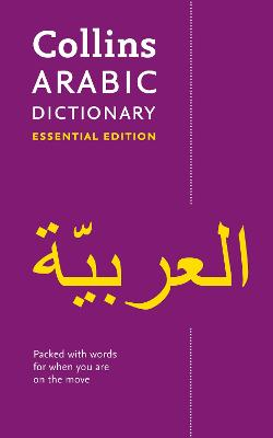 Collins Arabic Dictionary Essential Edition by Collins Dictionaries