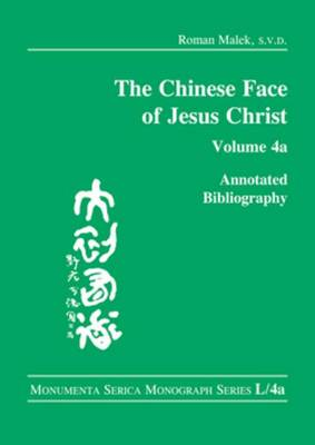 Chinese Face of Jesus Christ book