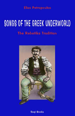 Songs of the Greek Underworld by Elias Petropoulos