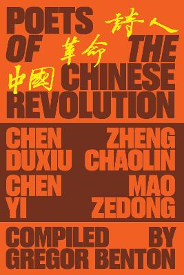 Poets of the Chinese Revolution by Gregor Benton