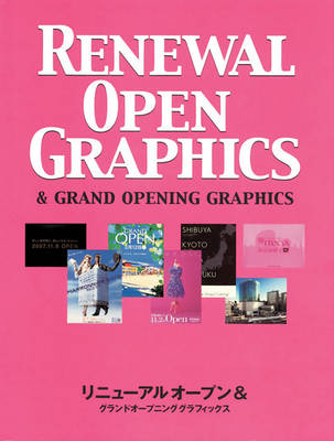 Renewal Open Graphics by Azur Corporation