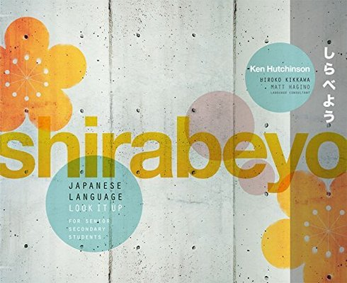 Shirabeyo Japanese Language Look it Up for Senior Secondary Students by Ken Hutchinson