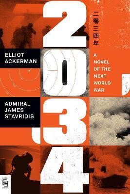2034 book