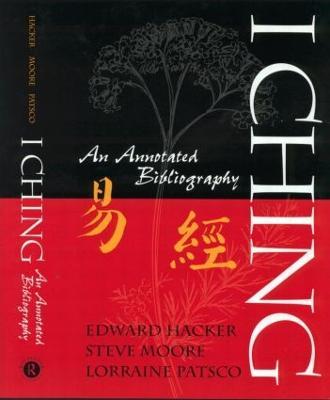 I Ching by Edward Hacker